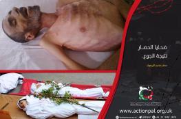 توثيق 190 ضحية من الفلسطينيين قضوا تحت الحصار في سوريا