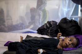 الكوليرا تجتاح نيجيريا وتحصد أرواح العشرات!