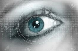 """تعرف على تقنية تتبع العين في """"فيس بوك"""""""