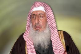 مفتي السعودية يحسم الجدل: لا تفتحوا للشر أبوابًا الحفلات الغنائية والسينما فساد