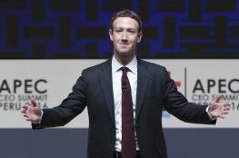 بريطانيا تستدعي مالك فيسبوك للتحقيق