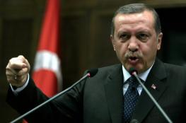 أردوغان: مرتكبو مجزرة دوما سيدفعون الثمن باهظاً