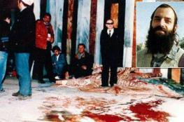 اليوم ذكرى المجزرة الدموية في الحرم الإبراهيمي
