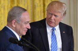 """""""درع واقي أزرق""""... عملية أمنية إسرائيلية لتأمين زيارة ترامب"""