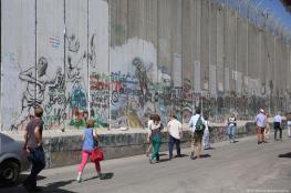 Israel plans settlement expansion that 'would surround Bethlehem'
