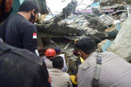 34 قتيلا إثر زلزال ضرب إندونيسيا