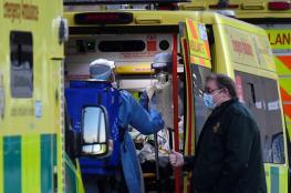 وزير بريطاني: وضع النظام الصحي في البلاد بحالة خطيرة جدًا