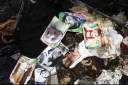 في الذكرى الثانية لإحراق عائلة دوابشة.. تحريض اسرائيلي متواصل يبيح دماء الفلسطينيين