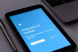 تويتر يعلن مضاعفة حجم التغريد إلى 280 حرفا