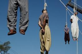 إيران تعدم عشرين سجیناً خلال يومین
