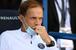 النادي الباريسي يقيل المدرب توخيل توماس وهذا هو المرشح الجديد