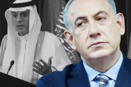 هآرتس: نتنياهو تعمد فضح وكشف خيانة حلفائه العرب!