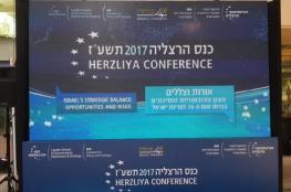 """مشاركة رسمية للسلطة الفلسطينية في مؤتمر """"هرتسليا"""" الإسرائيلي"""