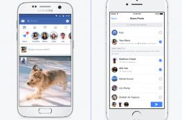 فيسبوك تطلق القصص على تطبيقها الرسمي عالميًا