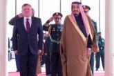 العاهل الأردني يستقبل الملك سلمان بن عبد العزيز