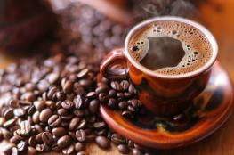 تعرف على فوائد شرب القهوة بكميات كبيرة