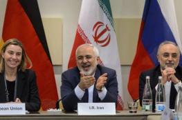 التايمز: يجب ضرب الاتفاق النووي دون القضاء عليه!