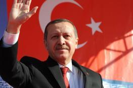 أردوغان : أعود اليوم إلى حبي