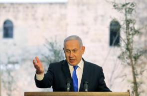تهنئة رئيس الوزراء الإسرائيلي نتنياهو، لدولة الامارات بمناسبة عيدها الوطني
