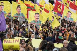 """الخارجية التركية تستنكر سماح ألمانيا لأنصار """"بي كا كا"""" بالتظاهر"""