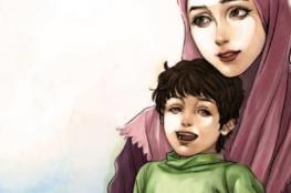 فيلسوفة الحب أمي