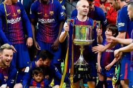 برشلونة بطلًا لكأس ملك إسبانيا للمرة الثلاثين