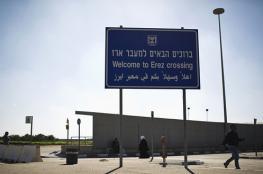 إغلاق معبر بيت حانون - ايرز باستثناء وصول المرضى