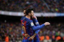 برشلونة يضرب أتلتيك بيلباو بثلاثية ويحاصر ريال مدريد