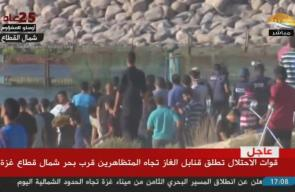 #مباشر بدء فعاليات المسير البحري الثامن غرب بيت لاهيا شمال قطاع غزة