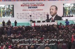 #أردوغان: