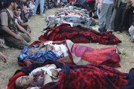 """""""داعش"""" يرتكب مجزرة في بلدة جلين بدرعا التي تقطنها عائلات فلسطينية"""