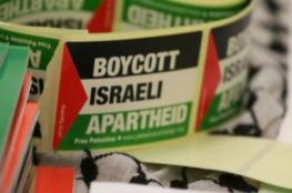 Largest European Bank to Divest from Israeli Defense Contractor