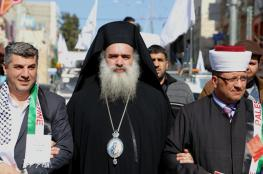 Jerusalem Archbishop: 'Everything Palestinian is targeted by Israel's occupation'