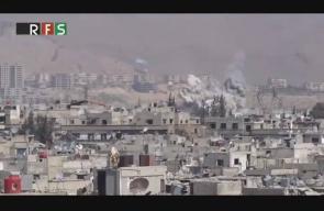 #شاهد لحظة استهداف حي تشرين بدمشق بصواريخ الفيل من قبل قوات النظام صباح اليوم