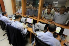 مالية غزة: صرف زكاة الفطر لمستحقيها من الموظفين اليوم