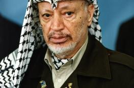 Today marks the 14th anniversary of the passing of #Palestinian president Yasser Arafat, and his murderer sill unknown..!