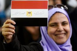 """احتفالات عقب إعلان """"تيران وصنافير مصرية"""""""
