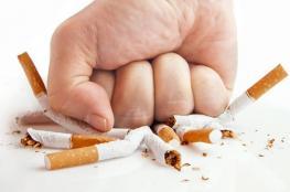 هل تريد الإقلاع عن التدخين؟.. إليك ما يقوله العلم عن أفضل الطرق في عام 2021