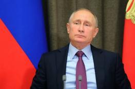 بوتين: قرار ترامب بشأن القدس مزعزع للاستقرار