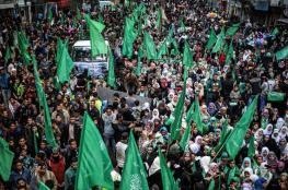 برقيات سرية تكشف دور واشنطن في منع حماس من السيطرة على الضفة