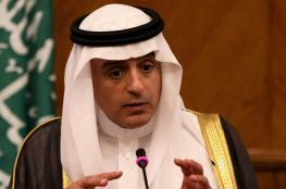 السعودية ترحب بإدارة ترامب وتطلع للعمل المشترك