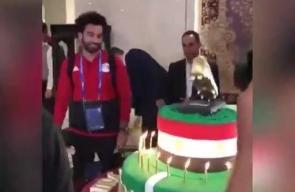 #فيديو لاعبو المنتخب المصري يفاجئون