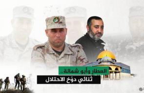 حركة المقاومة الإسلامية - حماس - العطار وأبو شمالة.. ثنائي دوّخ الاحتلال~1