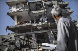 UNRWA Stopped paying rent for 1612 Gazan families