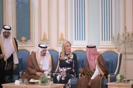 سعودي يطلب من الملك سلمان أن يزوجه إيفانكا ترامب