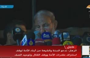 مباشر| كلمة القيادي في حركة حماس محمود الزهار في فعالية مناهضة للمؤامرة ضد غزة ودعم الأسرى