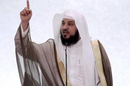 """لو اخترعه مسلم لصنف إرهابياً.. العريفي يهاجم """"البلايستيشن"""""""