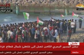 المسير البحري الثامن غرب بيت لاهيا شمال قطاع غزة