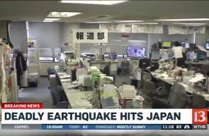 لقطات تظهر لحظة وقوع زلزال شمال أوساكا اليابانية بقوة 6.1 درجات على مقياس ريختر