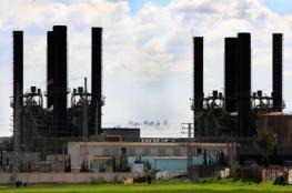 الطاقة: تحسن سيطرأ على كهرباء غزة والرجوع لـ جدول (8) صعب